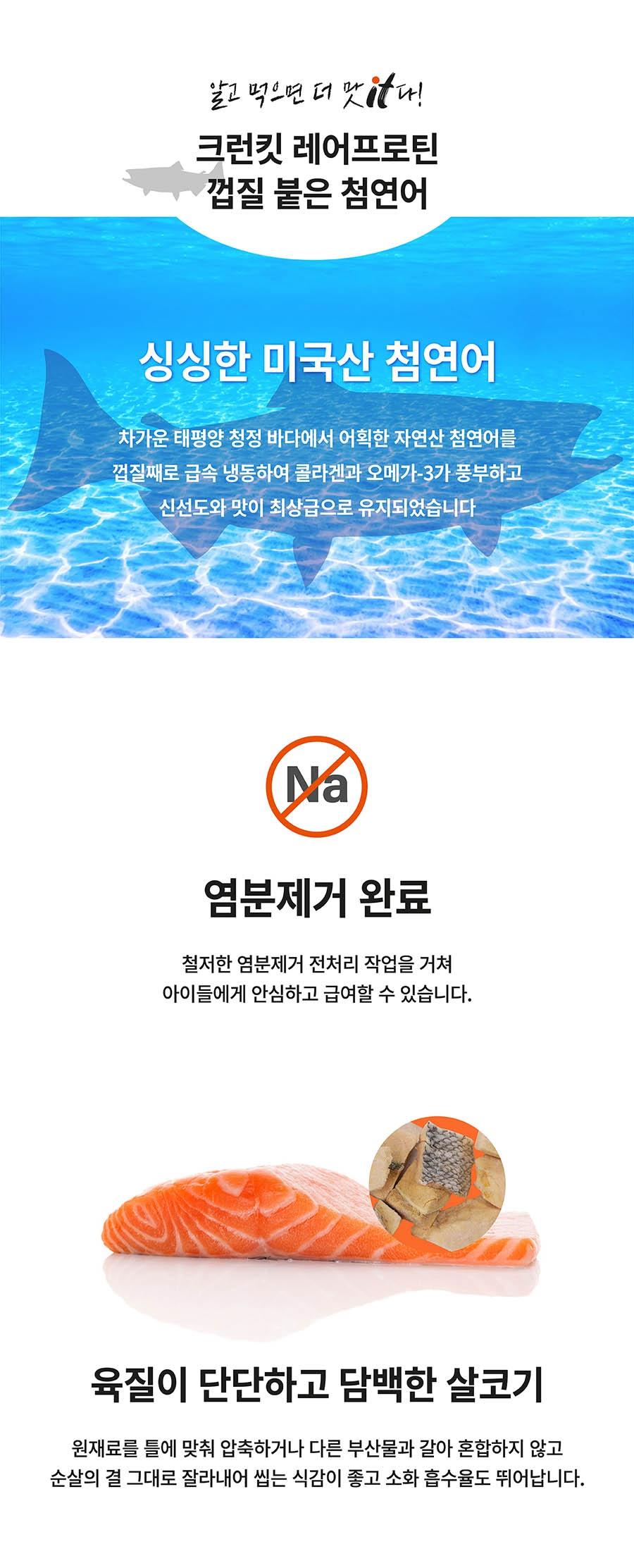 it 크런킷 모음전-상품이미지-23