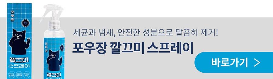 무무 배변패드 베이직 (표준형/대형)-상품이미지-16