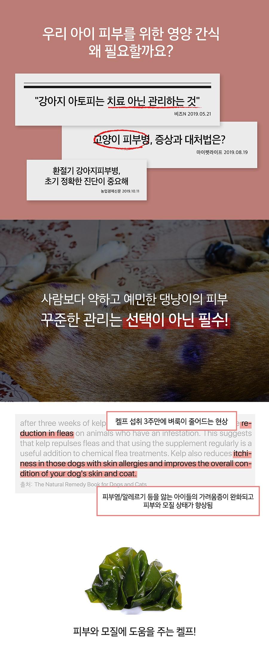 [오구오구특가]it 잇쭈 피부 (8개입)-상품이미지-3