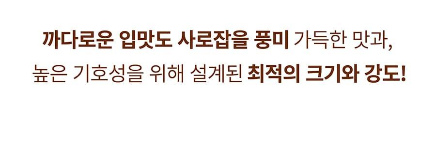 it 츄잇 만두 (닭/오리/칠면조)-상품이미지-31