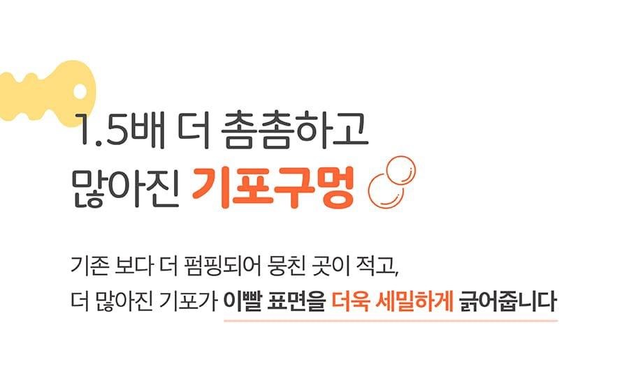 it 더 잇츄 M (일반8개입/대용량34개입/특대용량57개입)-상품이미지-6