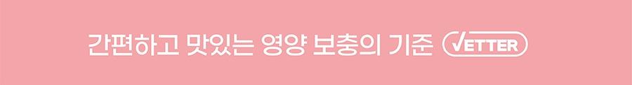 [EVENT] 과일로 만든 베터 댕댕쭈 스틱 (스트로베리/애플/탠저린)-상품이미지-7