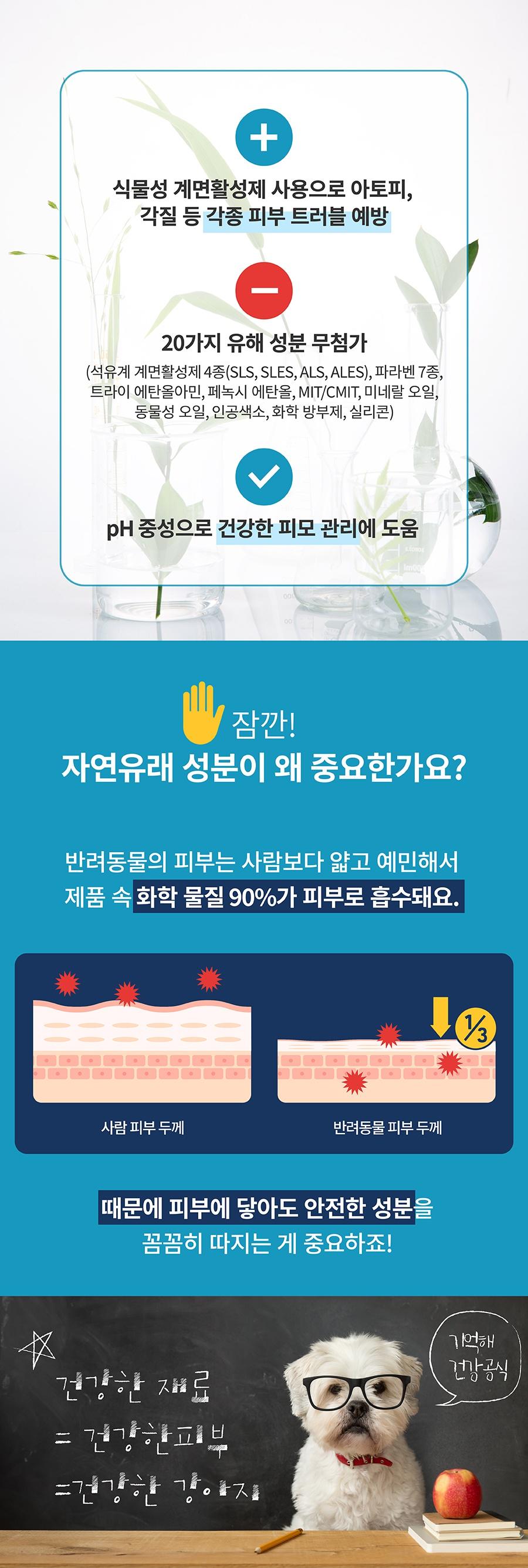 [EVENT] 포우장 보글보글 탄산샴푸-상품이미지-10
