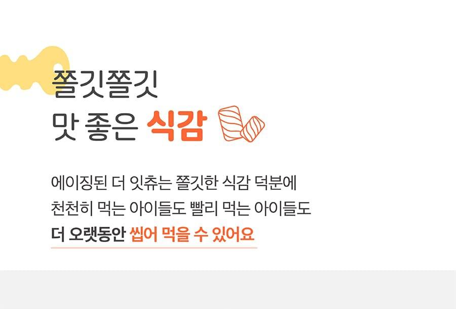 [EVENT] it 더 잇츄 브라운 M (8개입)-상품이미지-14