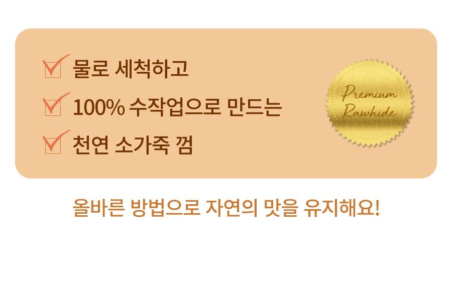 [EVENT] it 츄잇 만두 (닭/오리/칠면조)-상품이미지-6