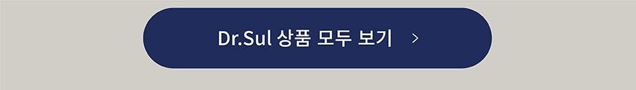 닥터설 트릿 대용량 (80g*6개)-상품이미지-13