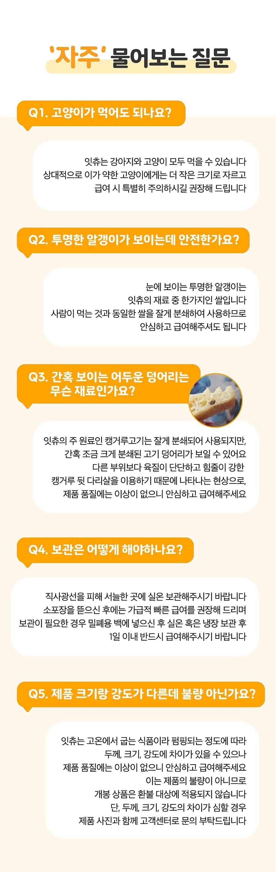 [EVENT] it 더 잇츄 옐로우 M (8개입)-상품이미지-21