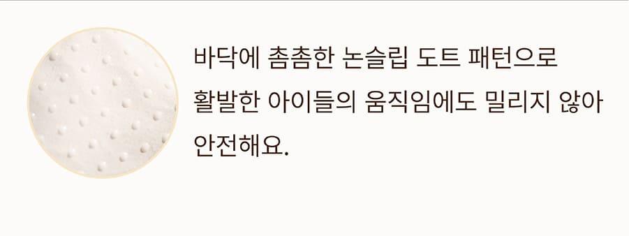 스토브 따닷 히팅매트 (웜베이지/쿨그레이)-상품이미지-20